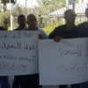 Families of Slain Palestinians Still Held by Israel Protest Outside Mortuary in Jaffa