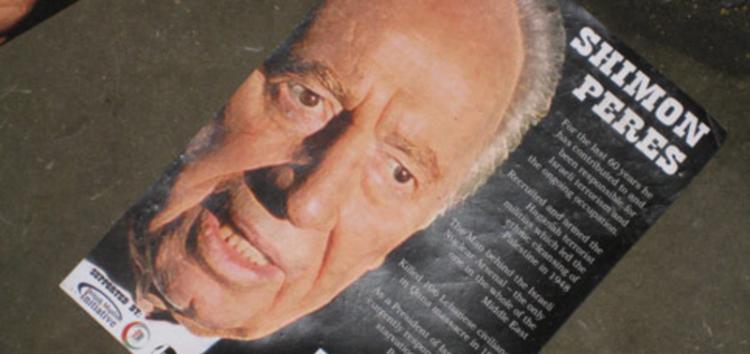 Shimon Peres dies at 93