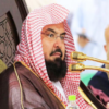 Al-Sudais declares Haj a success