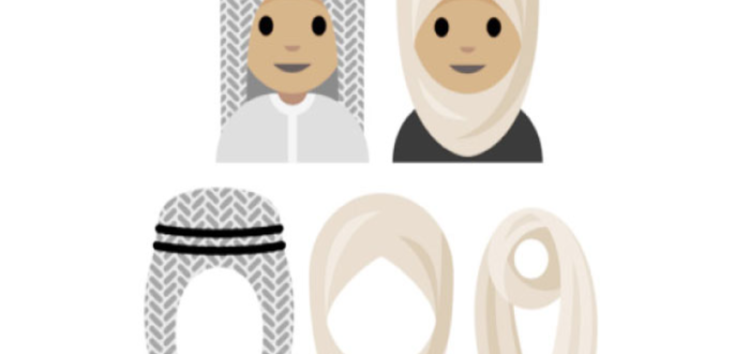 Saudi Teenager Pitches Idea for Hijab Emoji