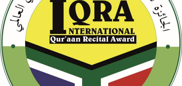 Excitement building up as date for Largest gathering of Qurraa draws closer