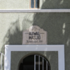 Throwback : Muslim Heritage in South Africa - The Auwal Masjid
