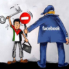 Is Facebook neutral on Palestine-Israel conflict?
