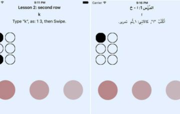 New Qatar made Braille Keyboard launches in App store