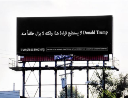 Arabic billboard mocks Trump's anti-Muslims rhetoric