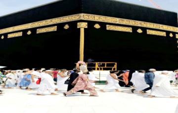 New Kiswa adorns Kaaba