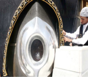 Prince Khaled to wash Kaaba today