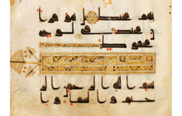 Exhibit of rare Qurans seeks to restore Islam in US eyes #Culture