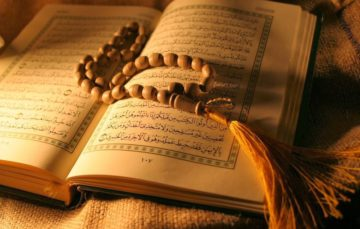7 tips for getting closer to the Quran