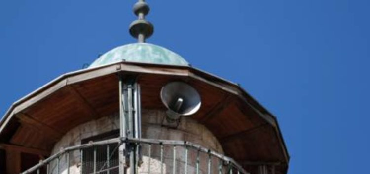 Israel closer to bill banning mosque loudspeakers