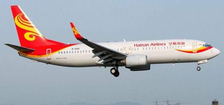 Chinese airline replaces 'Israel' with 'Palestinian Territories' on in-flight map