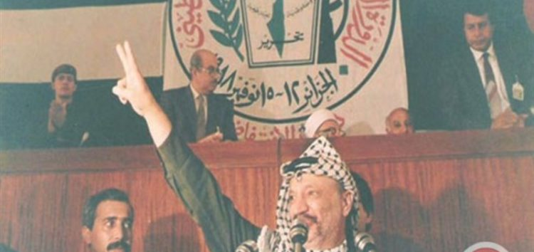 PLO marks the 28th anniversary Palestinian Declaration of Independence