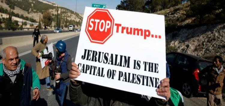US 'discussing' moving Israel embassy to Jerusalem