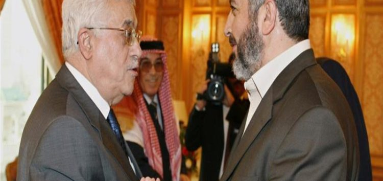 Fatah and Hamas to form unity government