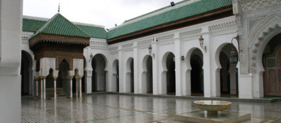 Muslim woman founded the first university in the world