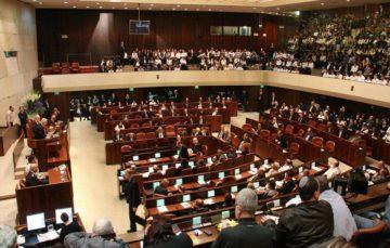 Israel advances new draft law to ban boycotters
