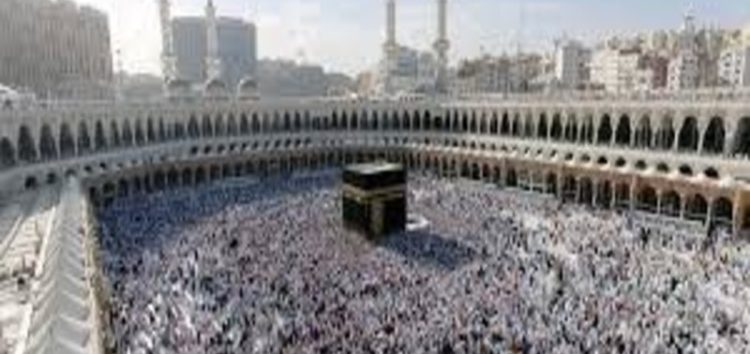 Haj quota cuts lifted