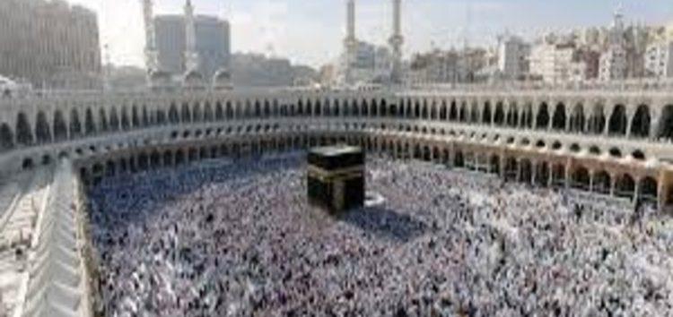 Haj quota cuts lifted