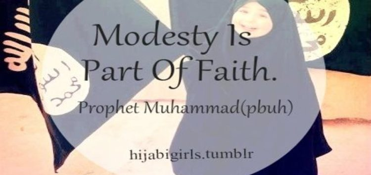 The Quality of Taqwa in a woman