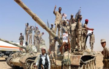 Yemen army claims control of port city of Mokha