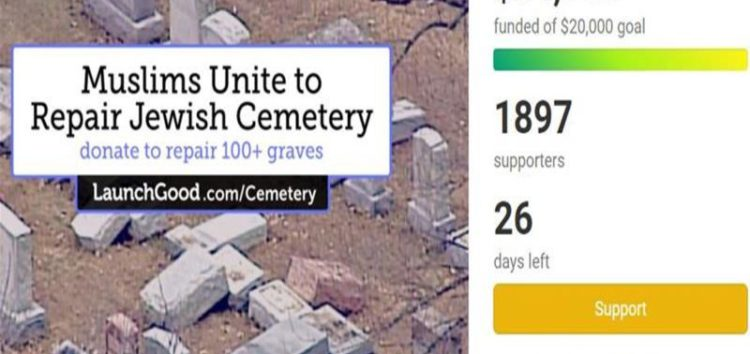 Muslims raise $55,000 to fix vandalised Jewish cemetery