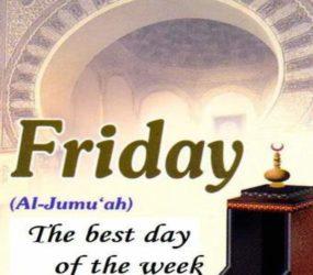The virtues and aadaab of the day of Jumu'ah