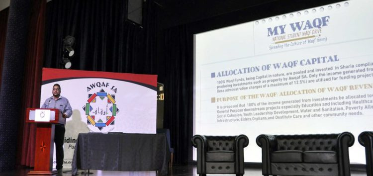 National Student Waqf Drive aims to alleviate poverty in education and reduce state dependency