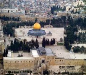 'Special Procedures' for Palestinian Muslims over Ramadan