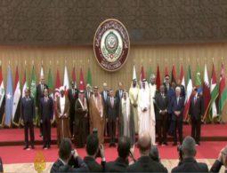 Arab League: 'Reject Apartheid System' In Palestine