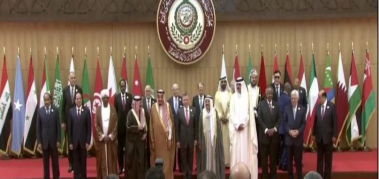 Arab League: 'Reject Apartheid System' In Palestine