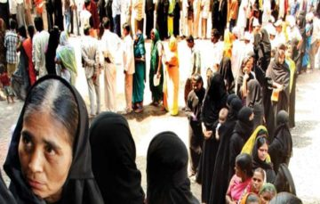By 2050 India will have the largest Muslim Population in the world