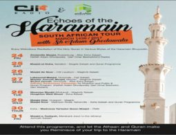 Echoes of the Haramain tour