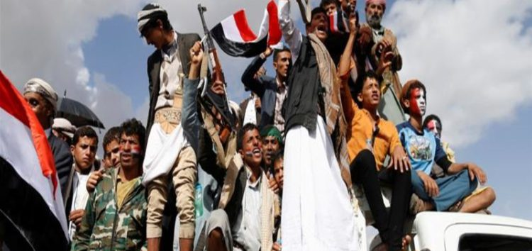 Sanaa Protest Marks Second Year for Yemen Conflict