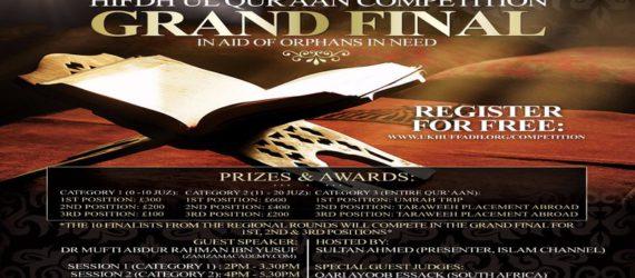 1st annual Hifdh ul Quraan competition Grand Final