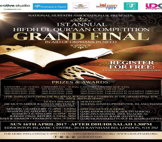 1st annual Hifdh ul Quraan competition Grand Final
