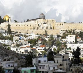 Israel to demolish Jerusalem mosque