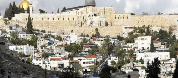 Israel to demolish Jerusalem mosque
