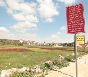 Palestinians live in fear over recent encroachment from Israeli settlements