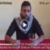#SaltWaterChallenge goes viral- Palestinians take on