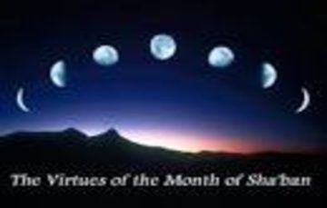 The Importance of the Month of Sha'baan