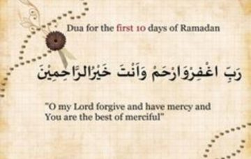First ten days of  mercy #Ramadaan2017