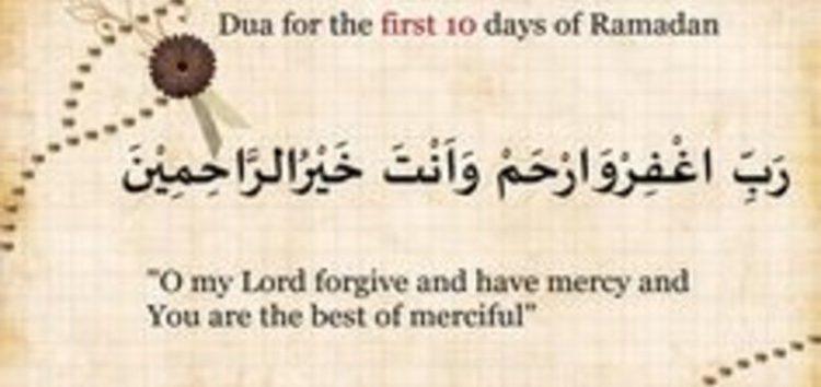 First ten days of  mercy #Ramadaan2017