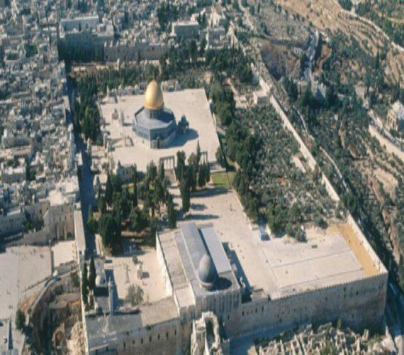 The Baghdad-Jerusalem channel is no longer open