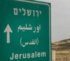 Proposed law to strip Arabic of official-language status and define Israel as 'the national home of the Jewish people'