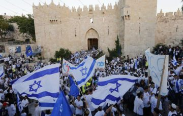 Israel has already Judaised 95% of Jerusalem