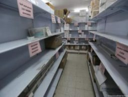 Treatments grind to a halt as medicines in such short supply in Gaza
