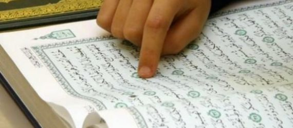 10 points to get you closer to Allah Ta'ala this Ramadaan