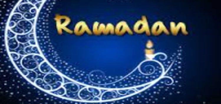 Ramadaan Moon sighting continues