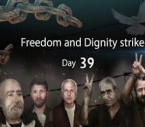 Fear of death looms as more hunger strikers transferred to hospitals