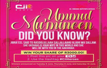Get sharing for your chance to win a share of R3000
